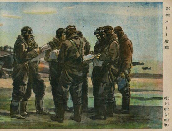 Cycuiian pilots postcard
