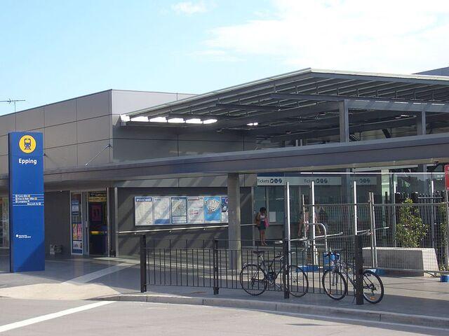 File:Epping Railway Station 3.jpg