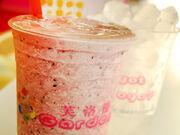 優格霜淇淋-現打葡萄優格冰沙