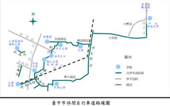 台中市休閒自行車道路線圖