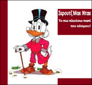 Ntonalnt wiki sss2 scrooge
