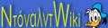 Γραφική σύνοψη για την έκδοση της 08:57, 18 Ιουλίου 2014
