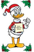 ΝτόναλντΝτακΧριστούγεννα