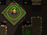 Bóveda de la Corona