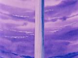 Pilar del Océano Atlántico Sur