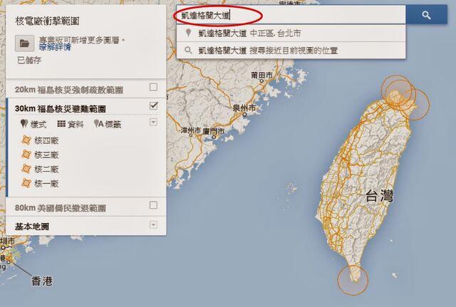 檔案:地圖會說話.jpg