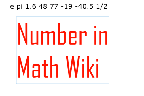 Number in Math Wiki