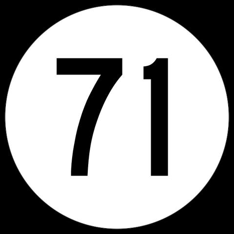 File:71.png