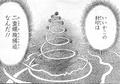 Aoi Spiral Castle.PNG