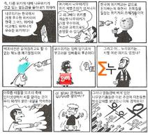 무시무시한위키