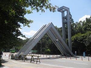 서울대입구