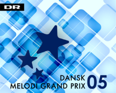 DMGP 05 Logo