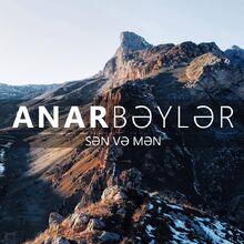 NVSC16 Azerbaijan Cover