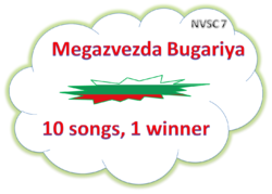 Bulgarian theme