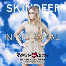 NVSC12 Azerbaijan Cover