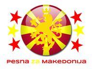 Pesna za Makedonija.jpg