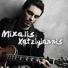 Promotional artwork, for Mixalis's entry.