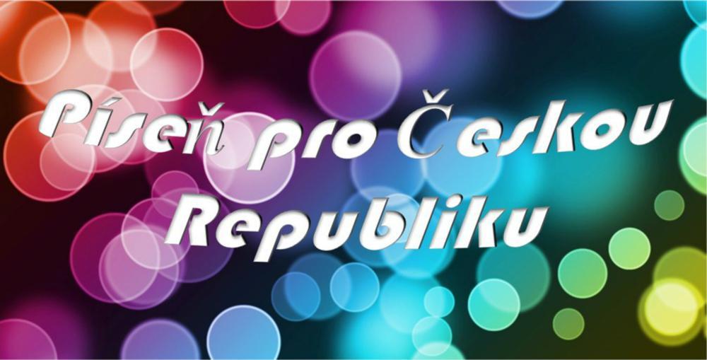 Pisen Pro Ceskou Republiku Nvsc Wiki Fandom Powered By Wikia