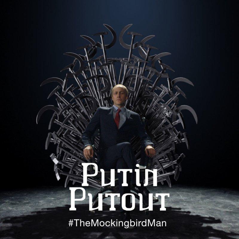 Putin, Putout | NVSC Wiki | FANDOM powered by Wikia