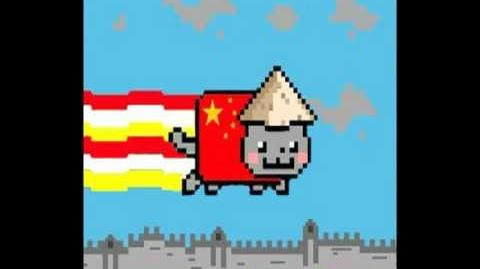 Chinese Nyan Cat