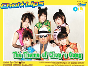 The theme of Chup's Gang
