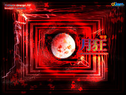 337 Mad Moon Sonata