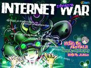 인터넷 전쟁