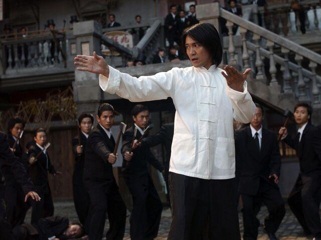 File:Martial Artist.jpg