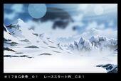 O race 04 glacier