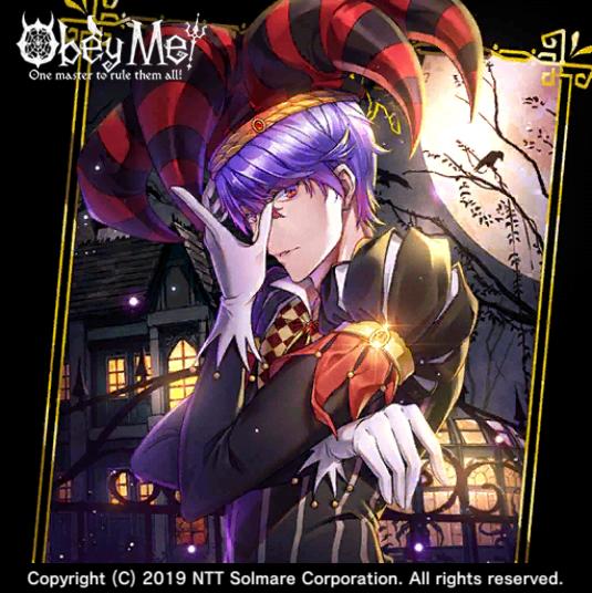 The Joker's Curse/Devilgram - Obey Me! Wiki - Fandom