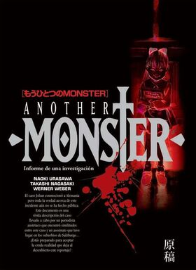 Another-monster