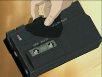 Gillen's recorder