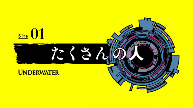 File:Occultic Nine Title Card 01.png