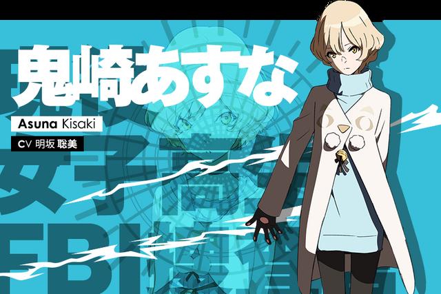 File:Asuna hero.png