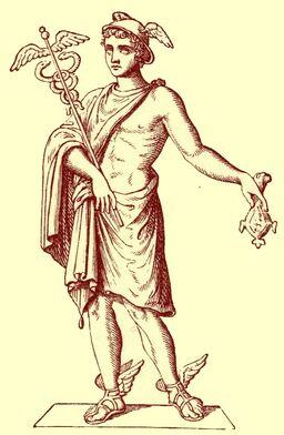 Hermes2C