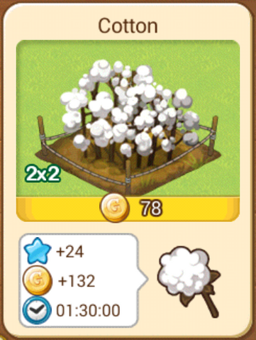 File:Cotton.png