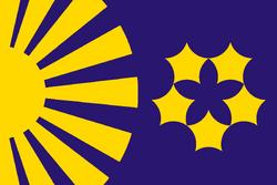 HamarijamFlag