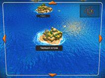 Sky Island (World Map)