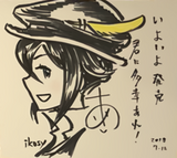 Octopath Cafe Tressa Sketch