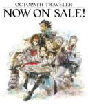 Octopath Traveler Released