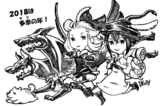 Octopath Traveler x Bravely Default 2