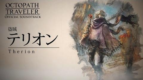 Octopath Traveler - Therion's Theme