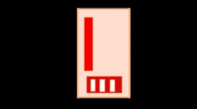 File:MatchboxAsset.png