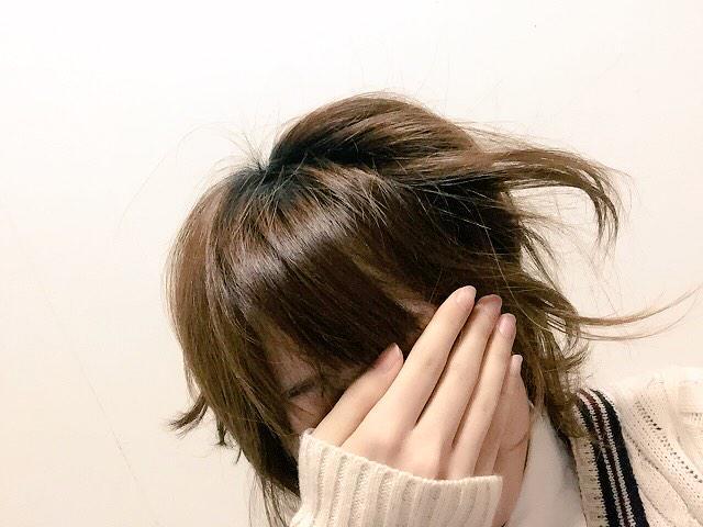 File:Amayu bed head.jpg