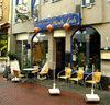 Restaurant Minh Anh