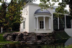 Lili-Tempel Offenbach