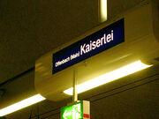 S-Bahn Kaiserlei