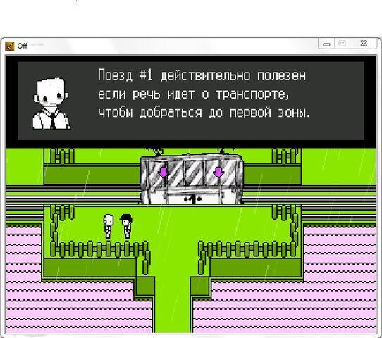 File:GN20QysOm0.jpg