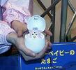 Furby baby egg figure