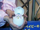 Furby Baby Egg